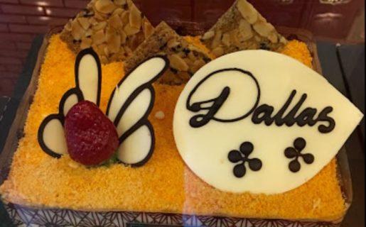 dallas-cakes-coffee-6