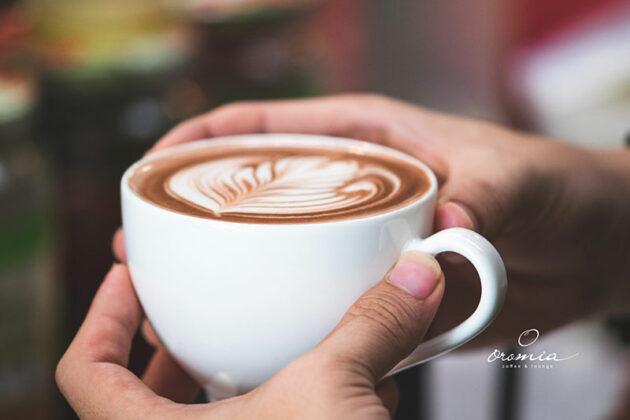 Oromia Coffee 5