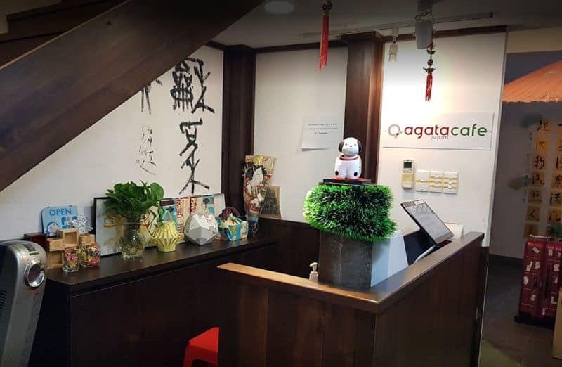 agataJapan.cafe 2