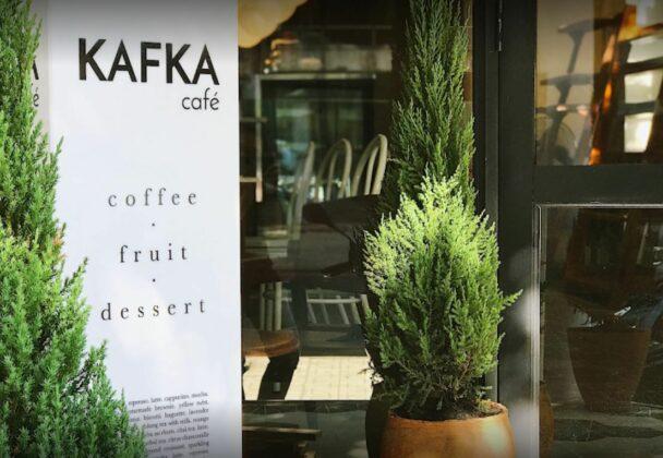 kafka cafe saigon 1